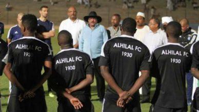 AL HILAL OF SUDAN